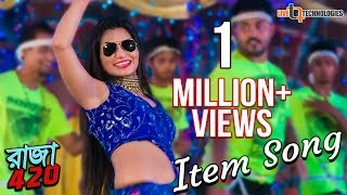 getlinkyoutube.com-POISHA FELL TAMASHA DEKH (ITEM SONG) |RAJA 420 | Rabina Bristi, Kabila| Uttam Akash | NEW MOVIE