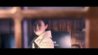 getlinkyoutube.com-危险关系 Dangerous liaisons (in Chinese)