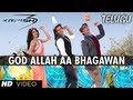 God Allah Aa Bhagawan Video Song - Krrish 3 Telugu - Hrithik Roshan, Priyanka Chopra