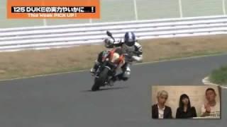 getlinkyoutube.com-らいでぃんぐNAVI-Vol.259/KTMから125デューク登場!・その2