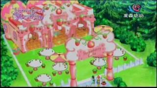 getlinkyoutube.com-寶石寵物37-2 (國語)