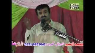getlinkyoutube.com-zakir qazi waseem jashan narowali gujrat  29 june 2012