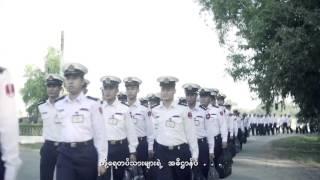 getlinkyoutube.com-myanmar navy ေရတပ္သားတို႔ရဲ႕အဓိဌာန္