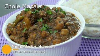 Chole Masala recipe - Punjabi Chole Masala - Restaurant Style Chole Masala - Kabuli Chana Masala width=