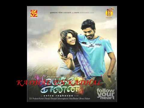 Top 10 Tamil Songs 2011