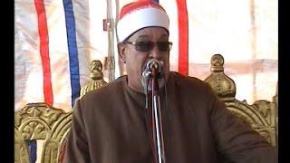 الاسطوره الشيخ سيد سعيد المائدة ربع الغراب من أروع ماقرأ السلطان مصر الجديدة 17 10 2010
