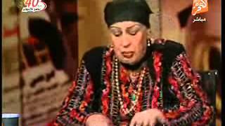 getlinkyoutube.com-سكينة السادات  فتحنا المندل بحثا عن عاطف السادات   فيديو