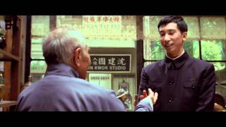 getlinkyoutube.com-The Legend is Born - Ip Man -- Available on DVD & Blu-ray Combo 12.13.11 - Clip 4