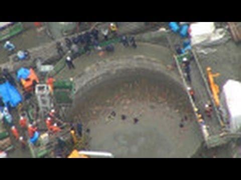 JX水島製油所で5人不明 掘削中に海水噴きだす