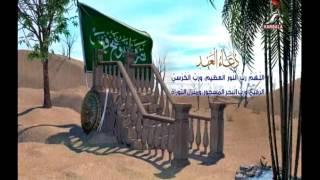 دعاء العهد بصوت القارئ محمد جلاوي