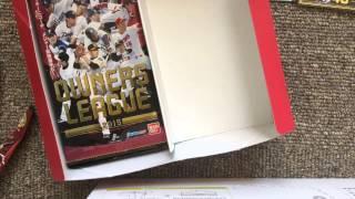 getlinkyoutube.com-オーナーズリーグ2015第2弾BOX