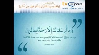getlinkyoutube.com-Muhammad Taha Al-Junaid - Surah Al-Kahf - Beautiful