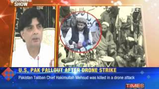 getlinkyoutube.com-Tension escalates between Pakistan and US