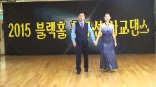 getlinkyoutube.com-황규선 부루스 고수 스텝 배우기