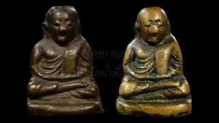 getlinkyoutube.com-หลวงพ่อเงิน วัดบางคลาน Luang Phor Ngern wat bangklan