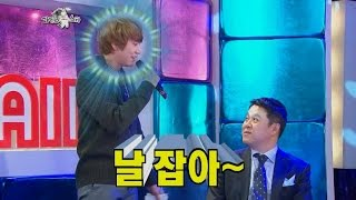 【TVPP】 KyuHyun(Super Junior) - Radio Star MC First Day, 규현(슈퍼주니어) - 라디오스타 첫 엠씨! @Radio Star