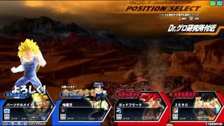 getlinkyoutube.com-ドラゴンボール ZENKAIバトル スーパーサイヤ人3ベジータ Dragon Ball Vegeta