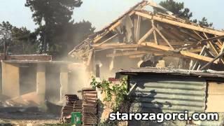 getlinkyoutube.com-Втори ден продължава събарянето на незаконни ромски къщи