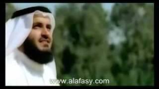 getlinkyoutube.com-Mishary Rashid Alafasy - Tala al Badr Nasheed