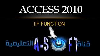 getlinkyoutube.com-دالة iif function  | IF | دالة فى اكسس | قناة A-Soft التعليمية