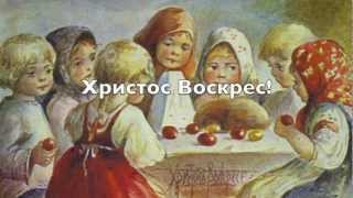 Russian easter greetings youtube m4hsunfo