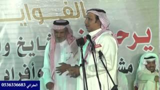 محاورة رباعية خالد الجريسي و فحيمان الحجوري و محمد العازمي و وصل العطياني