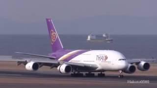 Thai Airways International Airbus A380-841 HS-TUF Landing at Nagoya