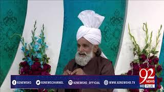 Subh e Noor (Syeda Fatima Zahra Salam ul Allah Aliha) -01-03-2017- 92NewsHDPlus