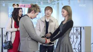 getlinkyoutube.com-우리 결혼했어요 - We got Married, Super Junior Blind Date(2) #05, 슈퍼주니어 미팅(2) 20120128