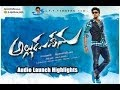 Alludu Seenu Audio Launch Highlights