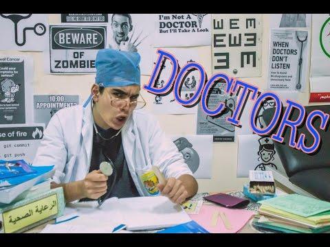 Teenager'Z - الأطباء - Doctors