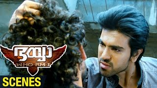 getlinkyoutube.com-Bhaiyya My Brother Malayalam Movie Scenes | Ram Charan Shocks Rahul Dev | Brahmanandam | DSP