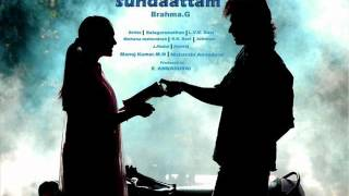 Sundattam - narumugaye with lyrics