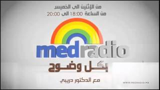 """getlinkyoutube.com-""""عندما تتسامح الزوجة مع السلوكيات السلبية للزوج بحثاً عن السلام """"  Mamoun Moubarak Dribi 13-11-2014"""