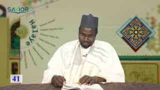 Halayen Imam Sadik (a.s)