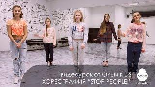 getlinkyoutube.com-OPEN KIDS - Stop people! Официальный видео урок по хореографии из клипа  - Open Art Studio