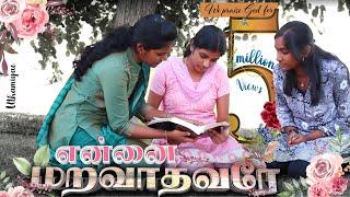 getlinkyoutube.com-Ennai Maravathavarae, Tamil Christian Song, Uthamiyae DVD. Vol. 3
