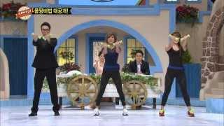 getlinkyoutube.com-[HOT] 세바퀴 - 몸짱 아줌마 여신, 정다연의 운동법 대공개! 20140308