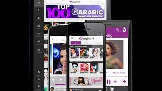 getlinkyoutube.com-كيفية تحميل جميع الاغاني  و الموسيقة على هاتفك