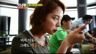 런닝맨 - 김민정,닉쿤2 110710 4