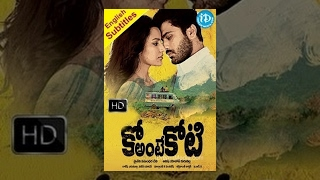 getlinkyoutube.com-Ko Ante Koti Telugu Full Movie | Sharwanand, Priya Anand, Sri Hari | Anish Kuruvilla | Shakti Kanth