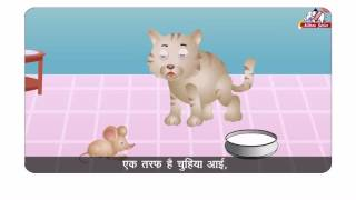 getlinkyoutube.com-Miyoom Miyoom Hindi Rhymes Vol 3