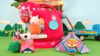 재봉틀로 뽀로로네 대문을 만들어줘 페파피그! ★뽀로로 장난감 애니
