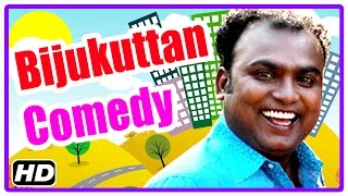 getlinkyoutube.com-Bijukuttan Comedy Scenes | Latest Malayalam Movie Comedy | Innocent | Suraj | Jayasurya | Jagathy