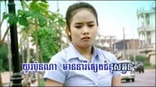 getlinkyoutube.com-RHM Vol 162 Yu pon na ter arch plech oun A