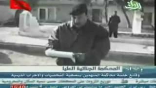 getlinkyoutube.com-محاكمة فدائيو صدام   فيلم وثائقي عن قطع الالسن والرؤوس