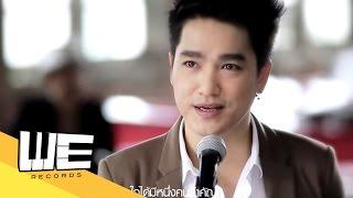 getlinkyoutube.com-[MV]สิ่งที่มันกำลังเกิด - เอ๊ะ feat. PAUSE(ost.อันโกะ กลรักสตรอว์เบอร์รี่)