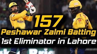 Peshawar Zalmi Superb Batting in PSL at Lahore   Peshawar Zalmi vs Quetta Gladiators   HBL PSL 2018