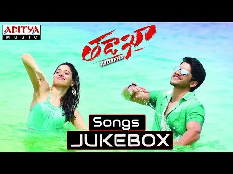 Tadakha Full Songs | Jukebox | Naga Chaitanya, Sunil, Tamanna, Andrea Jeremiah