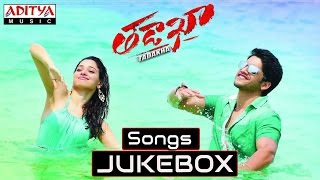 Tadakha Telugu Movie Full Songs | Jukebox | Naga Chaitanya, Sunil, Tamanna, Andrea Jeremiah